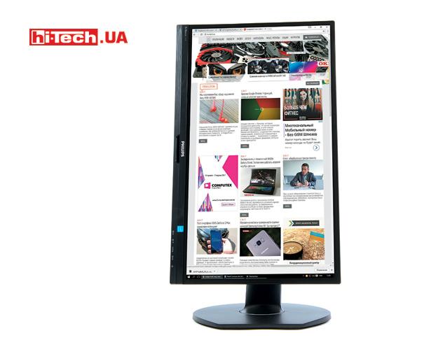 Экран Philips Brilliance 241B7QPJKEB в вертикальном положении