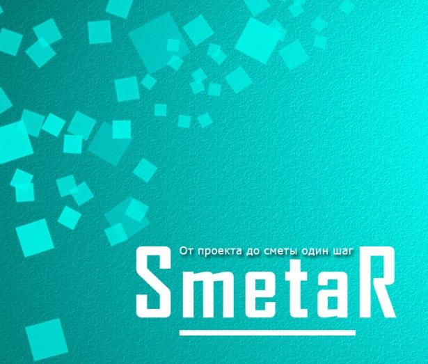 smetar-logo