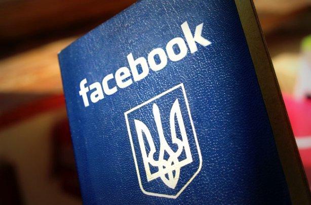 Facebook ukraine