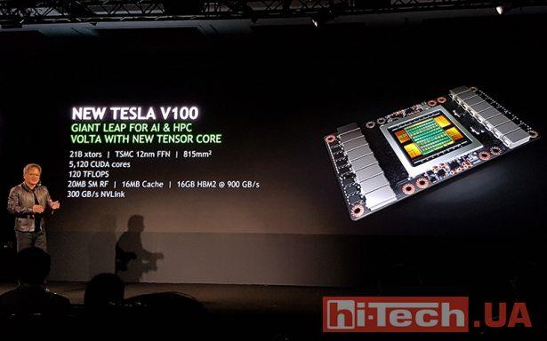NVIDIA Tesla V100 keynote Computex 2017 01