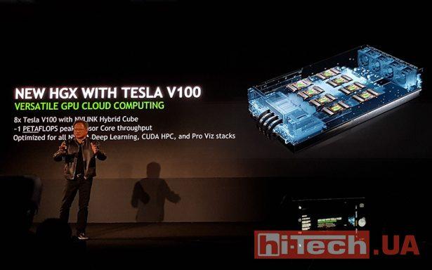 NVIDIA Tesla V100 keynote Computex 2017 03