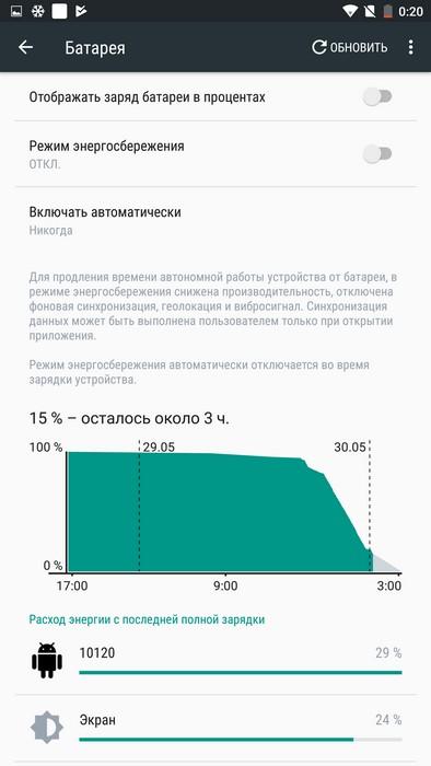 Screenshot_20170530-002016