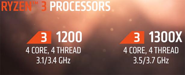 AMD Ryzen 3 1200 и Ryzen 3 1300X