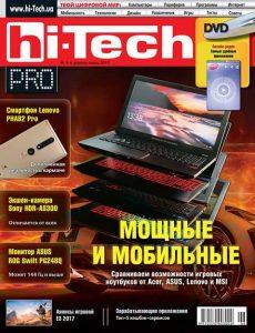Cover hi-Tech PRO 4-6#2017 print
