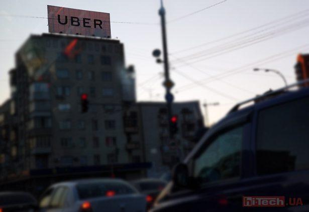 uber ukraine kyiv