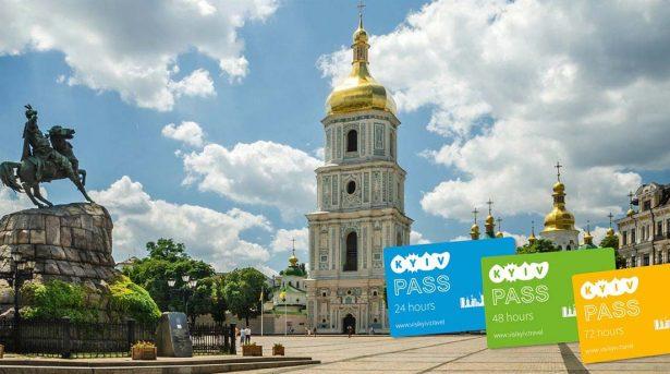 Kyiv PASS