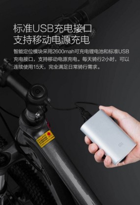 Xiaomi Mi Qicycle Mountain Bike