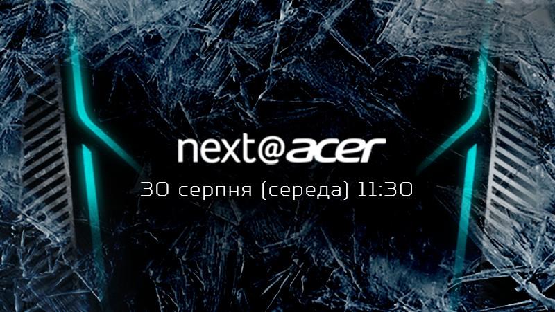 Next-Acer-IFA-2017