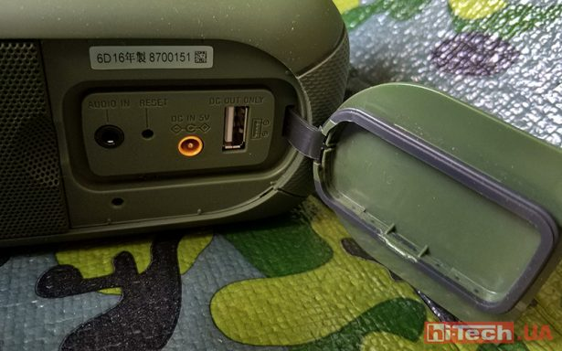 Sony SRS-XB30 01