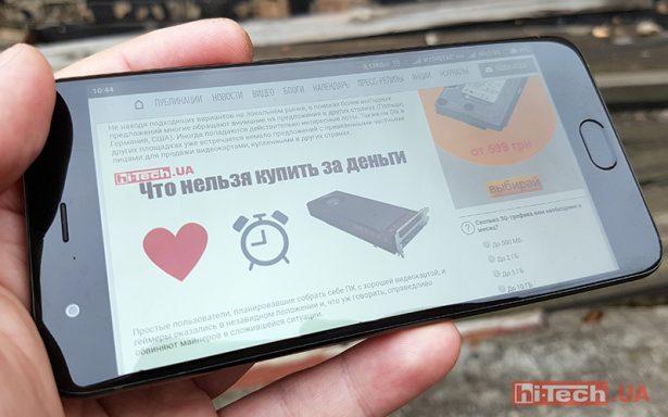 Xiaomi Mi6 international test 15