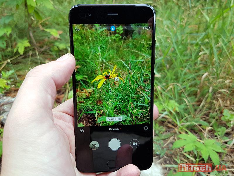 Xiaomi Mi6 international test 19