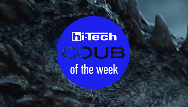 coub of the week 26-08-17