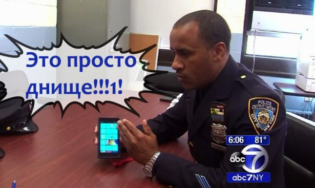 police Windows phones