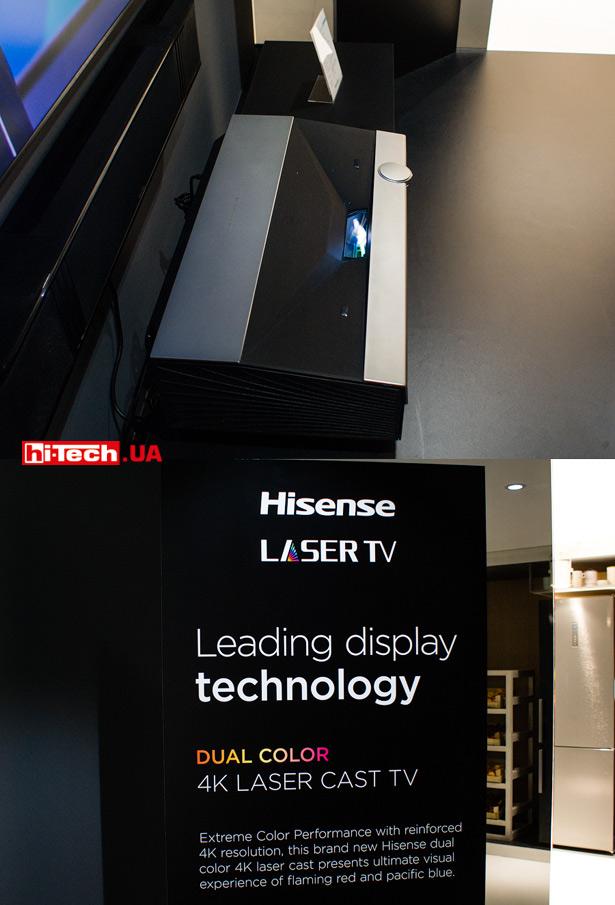 Проектор Dual Color Hisense Laser TV