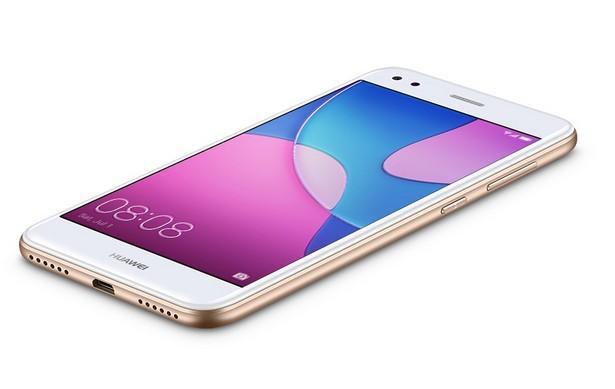 Huawei Nova lite 2017 1