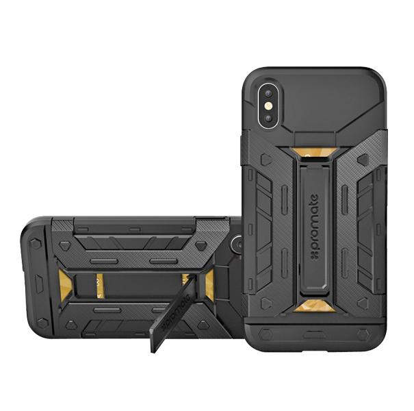 I8 Case Images armor