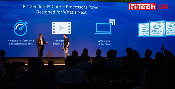 Преимущества процессоров Intel Core восьмого поколения. IFA 2017