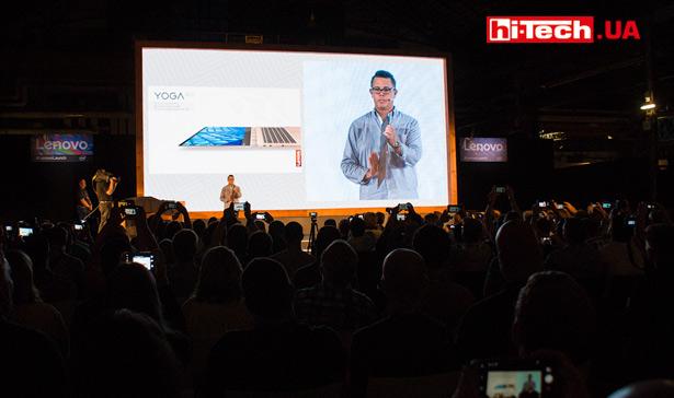 Презентация Lenovo Yoga 920