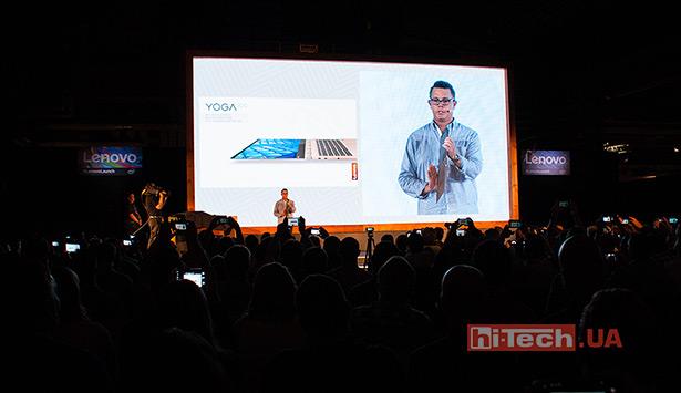 Презентация Lenovo IFA 2017