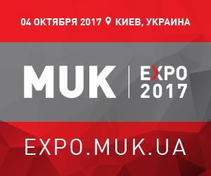 MUK-Expo-2017