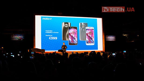 Стоимость цена Moto X4