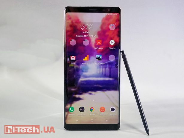 Samsung Galaxy Note8 test 01