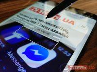 Samsung Galaxy Note8 test 09