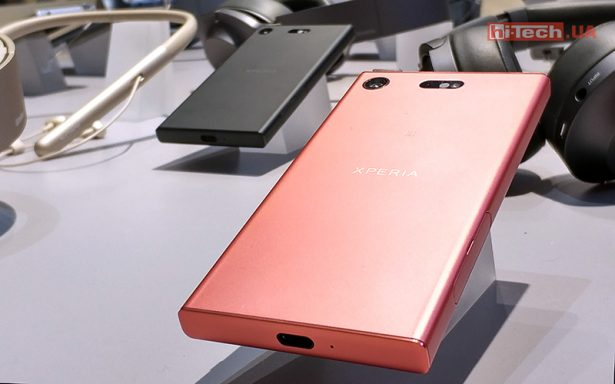 Sony Xpera XZ1 Compact IFA 2017 05