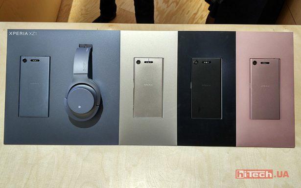 Sony Xpera XZ1 IFA 2017 01