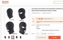 chineeese masks face id disable 2