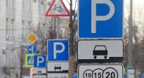 kyiv parking sms
