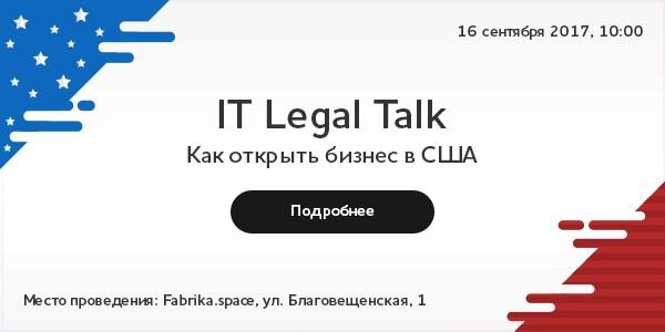 legal_600х300