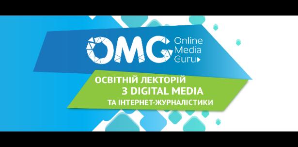 online-media-guru-01