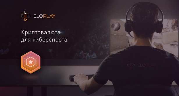 ELOPLAY_ESPORTS_CRYPTO