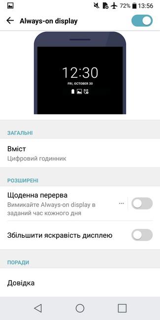 LG G6 screenshots 11
