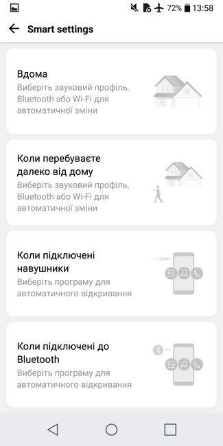 LG G6 screenshots 12