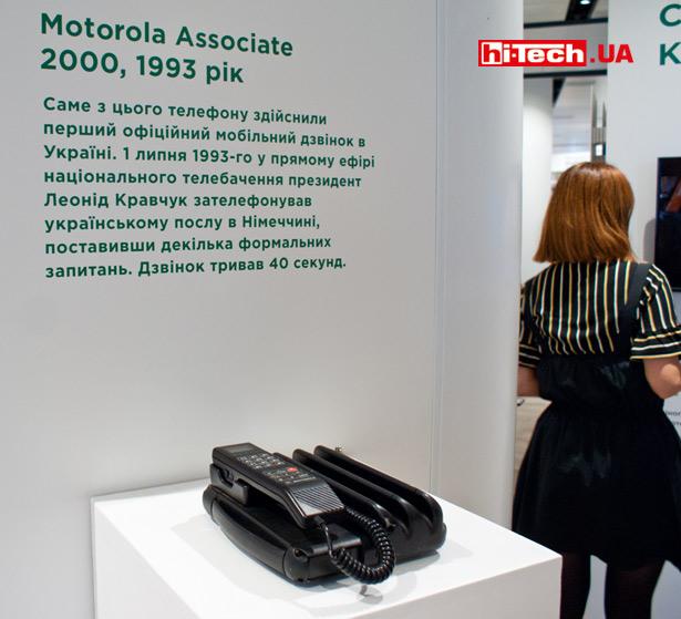 Motorola Associate 2000