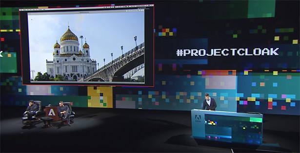 Конференция Adobe MAX 2017