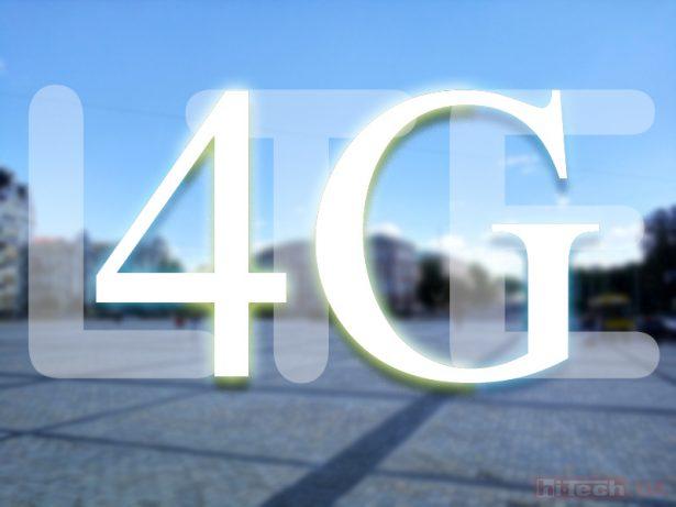 4G Ukraine UA LTE