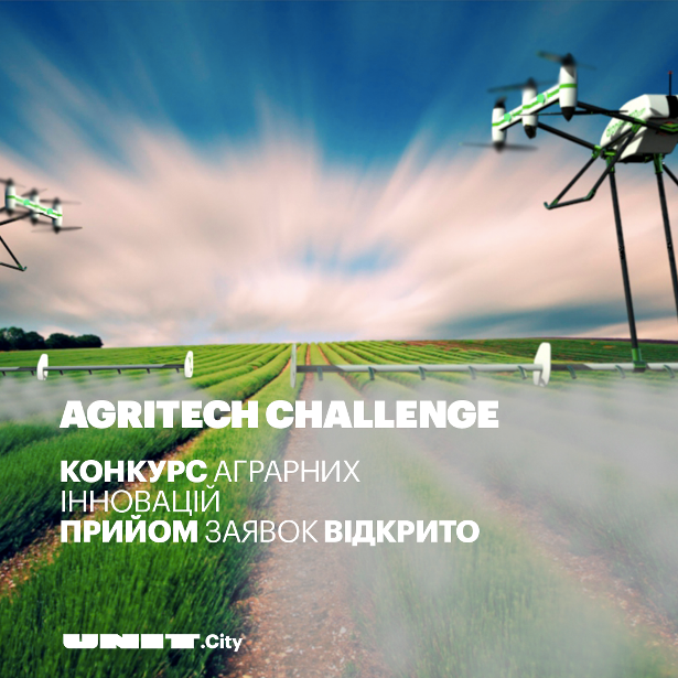 AGRITECH Challenge-01