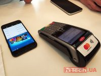 Android Pay in UA 1