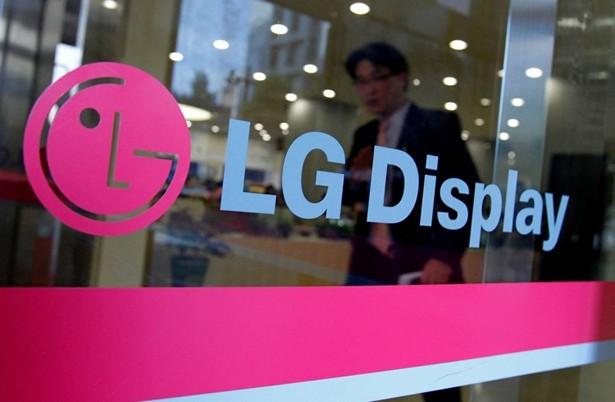 LG Display lifestyle logo
