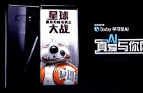 Samsung Galaxy Note8 bb-8
