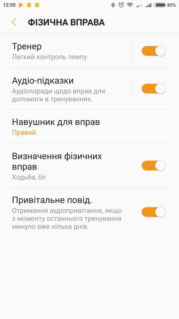 Samsung IconX18 sport
