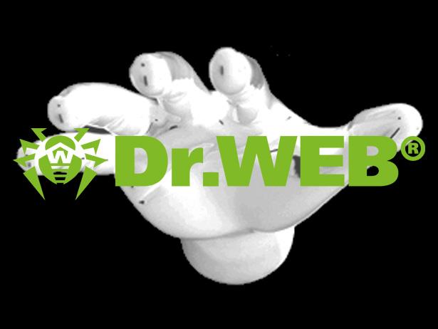 dr web fsb russia