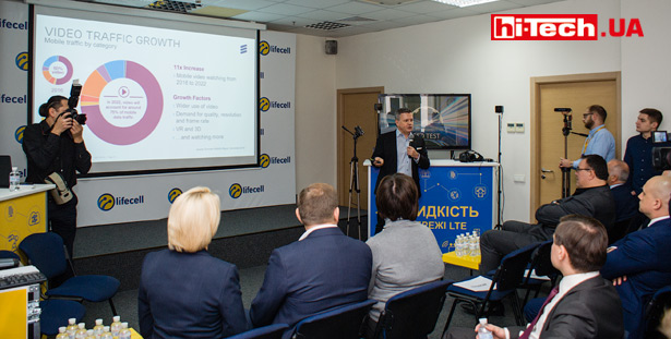 lifecell совместно с Ericsson продемонстрировали в Киеве работу 4G-сети