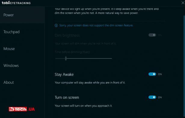 Управление функциями, обеспечиваемыми модулем Tobii Eye Tracking в Windows 10