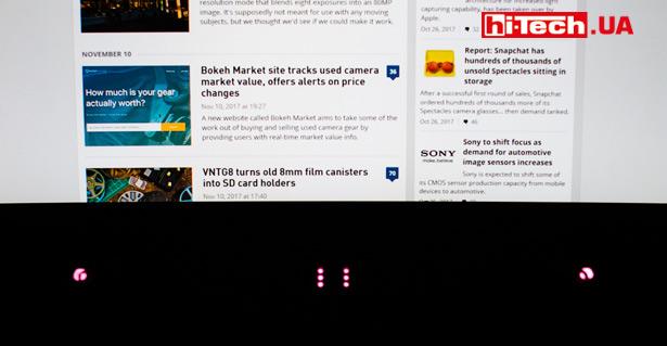 При активации Tobii Eye Tracking на панели под экраном появляются заметные светящиеся участки