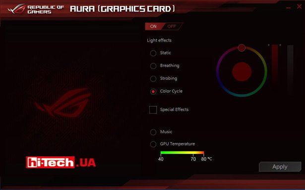 ASUS-ROG-STRIX-GTX-1070-Ti-AE-app2