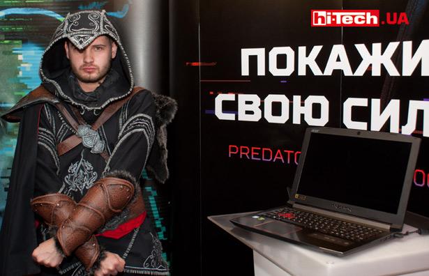 Презентация Acer Predator в Украине